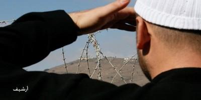 Les Golanais affirment que le Golan est depuis toujours un territoire arabe syrien