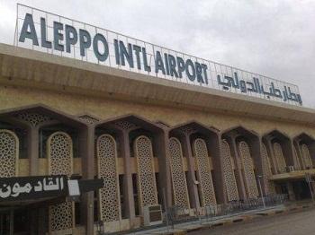 L'aéroport d'Alep