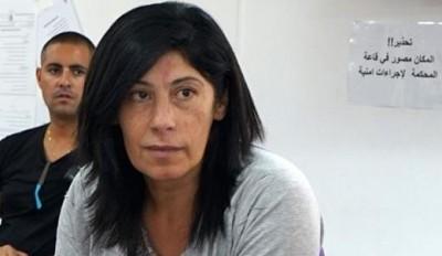 Khalida Jarrar au tribunal militaire israélien d'Ofer. Photo : Alex Levac