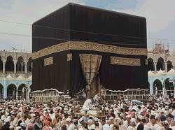 Philippe simonnot le r veil de l islam est li la for L interieur de la kaaba