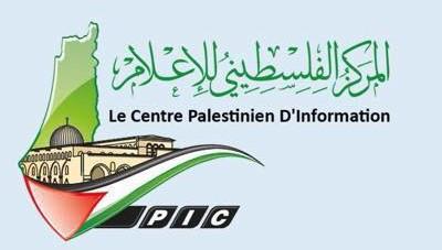 http://www.palestine-solidarite.org/logo-cpi2.jpg