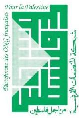 http://www.palestine-solidarite.org/logo_plateforme.jpg