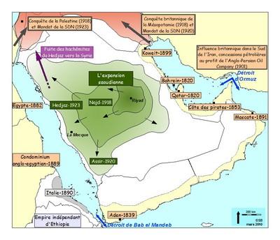 Salmane-Israël 1/3 : Des relations saoudo-israéliennes depuis la décennie 1980