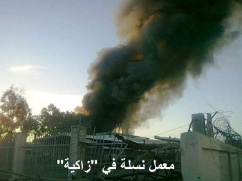 L'usine Nestlé qui brûle