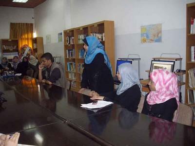 Rencontre femme palestinienne
