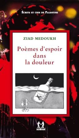Poèmes Despoir Dans La Douleur